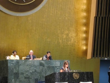 Princess Dina Mired (Jordan) at the opening session