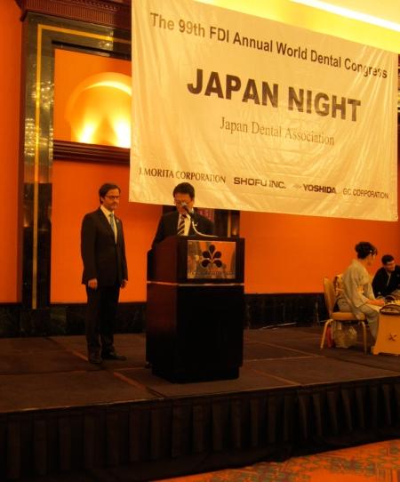 At the Japan Night