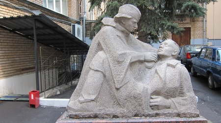 Monument at entrance of Moscow State University of Medicine and Dentistry.