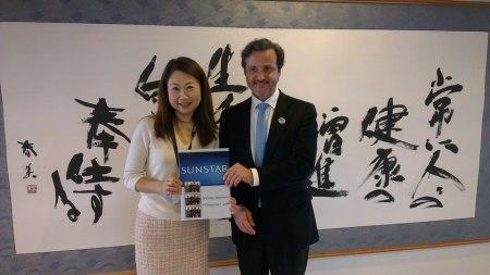 With Mayumi Kaneda.