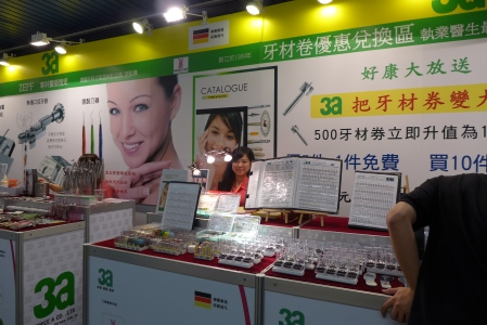 Dental exhibition.