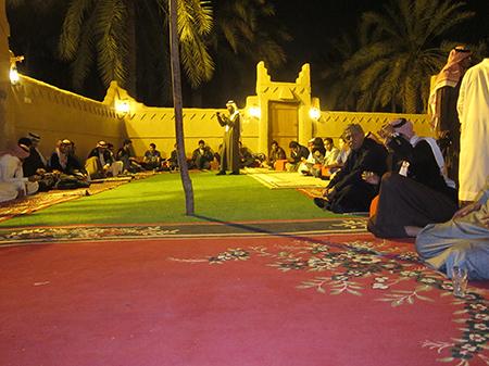 m10-webimg1900px-20130212-saudi-arabia-fdi-004
