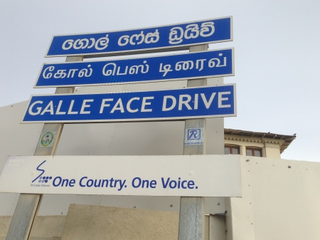 Galle Face Drive...